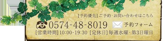 0574488019